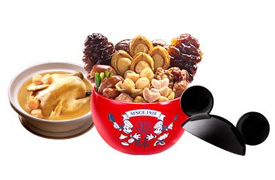 迪士尼米奇造型佛跳牆(附限量珍藏甕)+干貝熬雞湯(無附砂鍋)