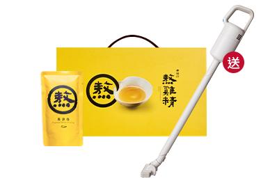 【新春限定】熬雞精禮盒(14入)4盒+熬雞精禮盒 暖薑口味(14入)3盒