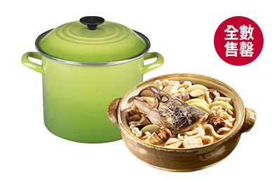 鮭魚石狩鍋+LE CREUSET琺瑯湯鍋22cm(棕梠綠)_ 湯到貨後鍋具7天內配送
