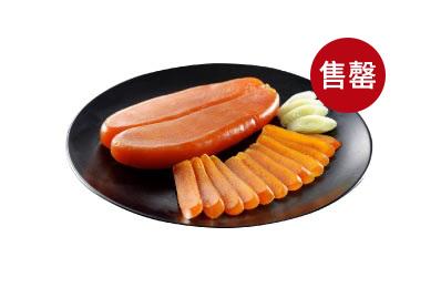 老協珍台灣野生烏魚子(特大A級/足8兩)