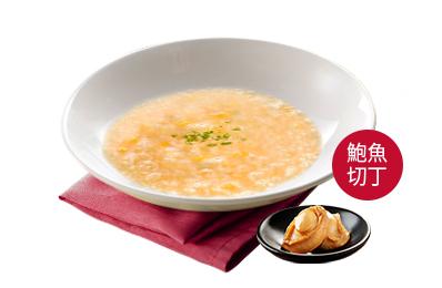 熬湯粥(6人份)+ $199贈智利鮑魚(切丁)100g