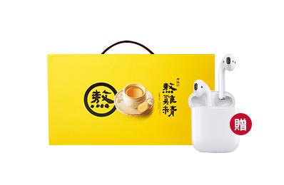 熬雞精禮盒 暖薑口味(常溫/14入)6盒