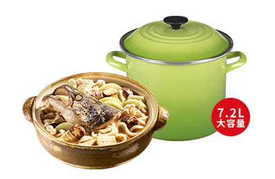 鮭魚石狩鍋+LE CREUSET琺瑯湯鍋22cm(棕梠綠)_ 湯到貨後鍋具14天內配送