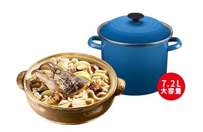 鮭魚石狩鍋+LE CREUSET琺瑯湯鍋22cm(馬賽藍)_ 湯到貨後鍋具14天內配送