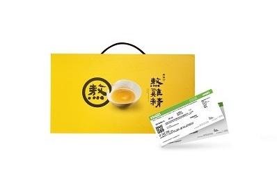 老協珍x郭富城演唱會限量組合_熬雞精常溫禮盒(14入)4盒