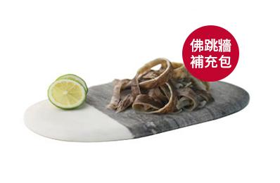 老協珍純水發厚魚皮1800g/3包