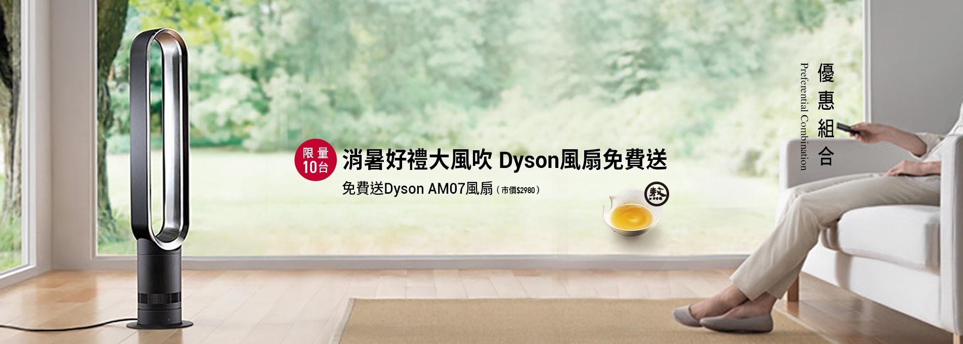 熬雞精禮盒(常溫/14入)15盒團購組【送Dyson AM07 風扇】
