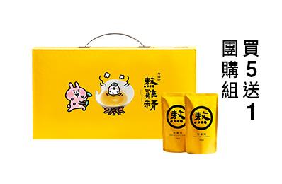 卡娜赫拉的小動物熬雞精常溫禮盒(14入)-熱情加溫版 買5盒送1盒