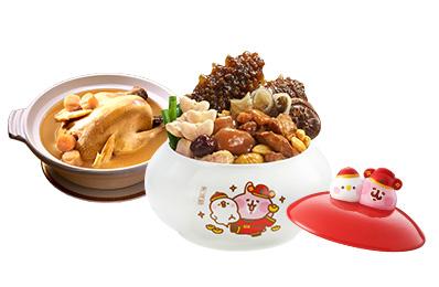 卡娜赫拉的小動物-喜抱財神佛跳牆(附甕) +干貝熬雞湯(無附砂鍋)