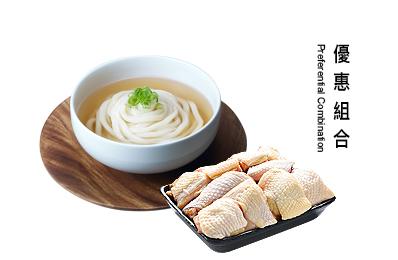 老協珍熬湯麵(6人份)+台灣人氣土雞(已分切)