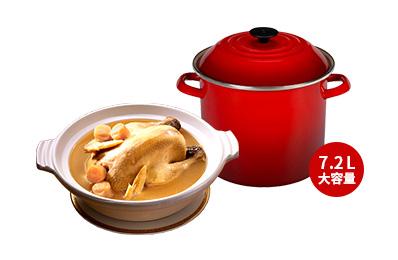 干貝熬雞湯+LE CREUSET琺瑯湯鍋22cm(櫻桃紅)優惠套組