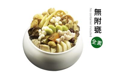 素食佛跳牆(無附甕)2盒