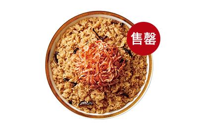 海味街櫻花蝦米糕