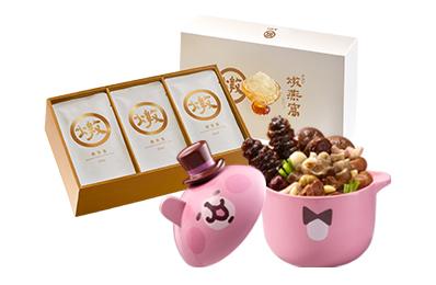 燉燕窩(15入) 2盒