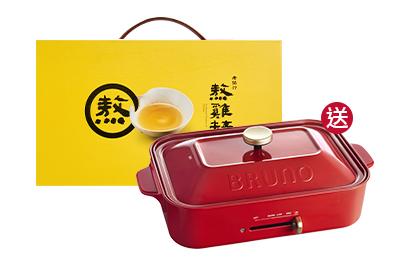 熬雞精禮盒(14入)5盒組