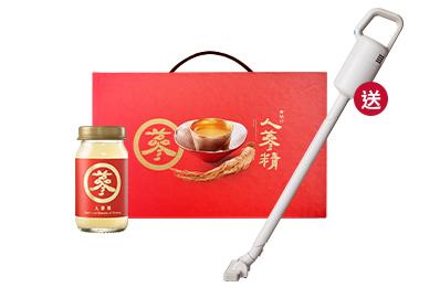 【新春限定】人蔘精禮盒(14入)5盒+人蔘精禮盒 麥蘆卡蜂蜜口味(14入)5盒