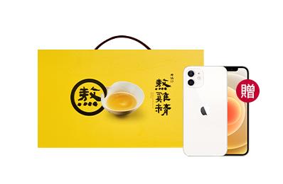 【雙月配送計畫】熬雞精禮盒(常溫/14入)35盒