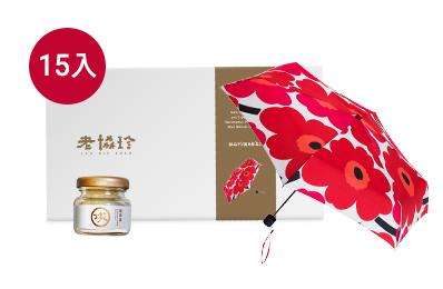 老協珍Marimekko絢麗綻放-燉燕窩溫柔珍藏禮盒(附Unikko罌粟花雨傘)