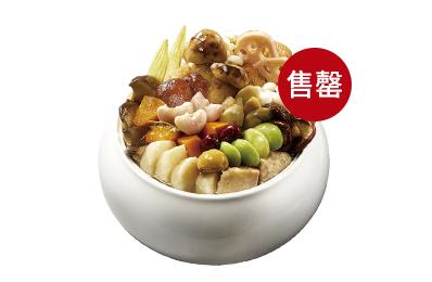 Omnipork植物肉素食佛跳牆(無附甕)
