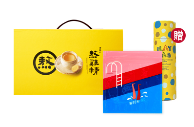 熬雞精禮盒 暖薑口味(常溫/14入)