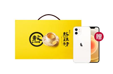 【雙月配送計畫】熬雞精禮盒 暖薑口味(常溫/14入)35盒