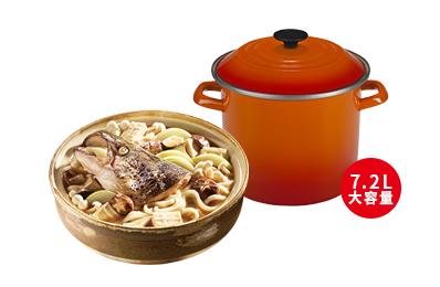 鮭魚石狩鍋+LE CREUSET琺瑯湯鍋22cm(火焰橘)_ 湯到貨後鍋具14天內配送