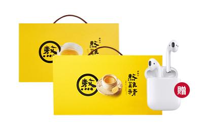 熬雞精禮盒(常溫/14入)3盒+熬雞精禮盒 暖薑口味(常溫/14入)3盒