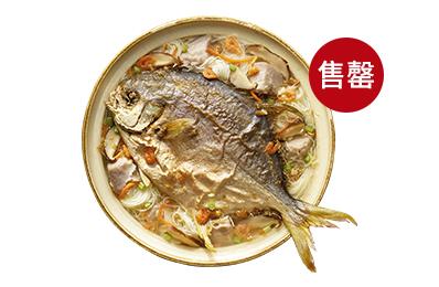 富貴鯧魚鍋(整隻分切)