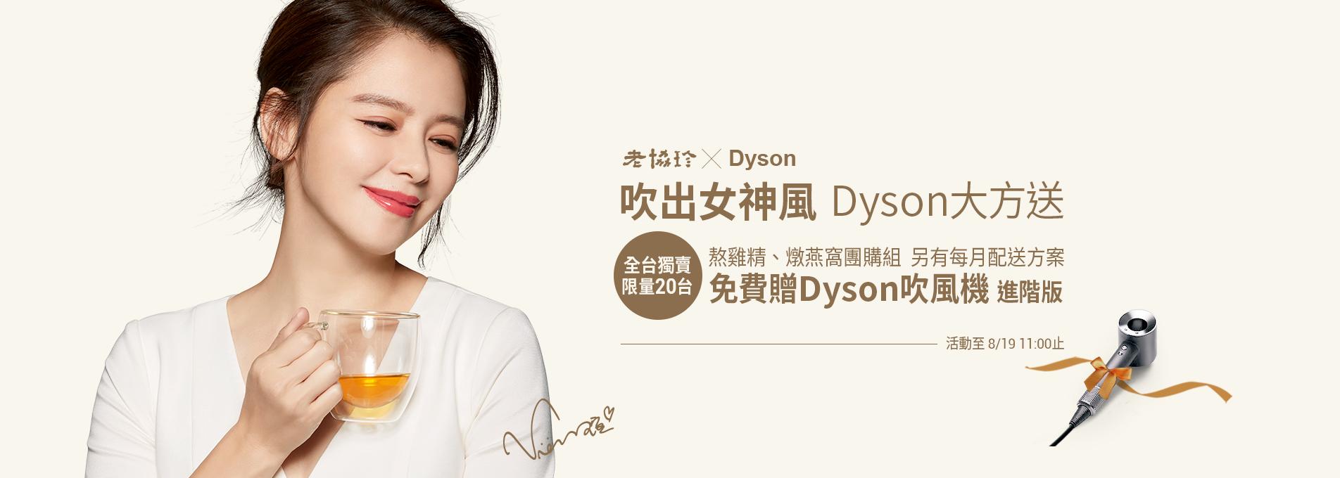 英國 Dyson Supersonic 吹風機進階版(鑽光銀)