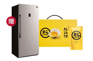 【雙月配送計畫】熬雞精禮盒(常溫/14入)30盒