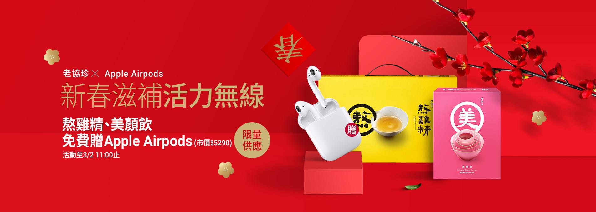 熬雞精禮盒(常溫/14入)6盒