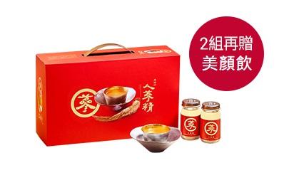 人蔘精禮盒(14入)6盒