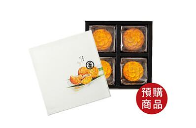燕窩月餅禮盒(4入)【附提袋】