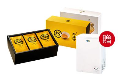 熬雞精(15入) 10盒+燉燕窩(10入)10盒