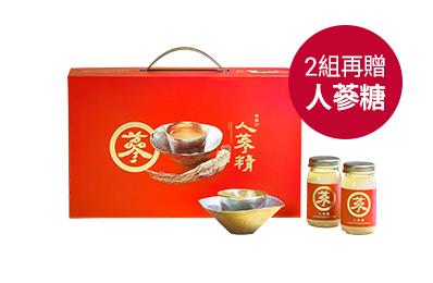 人蔘精禮盒(7入)6盒